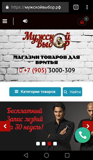 mobile_ver